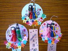 作品展2日目 七夕飾り の画像|Plum-field の手作りLife Star Festival, Crafts For Kids, Arts And Crafts, Tanabata, Washer Necklace, Origami, Projects To Try, Deco, Handmade
