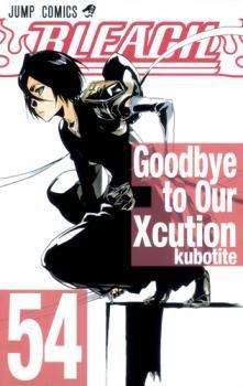 tom shadyac - animes e mangas on Pinterest | One Piece, Bleach and Naruto