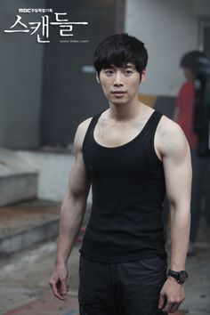 Kim Jae Won Shows Off Eye-popping Biceps as a Dogged Detective in Scandal | A Koala's Playground