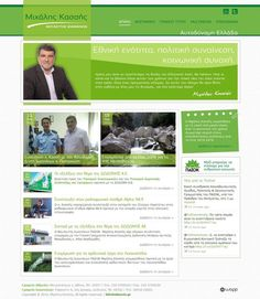 Website for Mixalis Kassis d2dbf6242b2