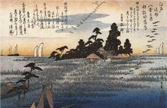 A shrine among trees on a moor  - Hiroshige