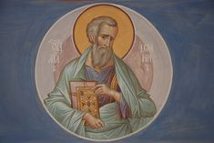 John the Theologian Small Icons, Byzantine Icons, Orthodox Icons, Religious Art, Old Friends, Saints, Princess Zelda, Pictures, Photos