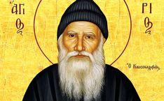 Sfantul Porfirie ne invata cum sa scapam de o patima – Ortodoxia.me Byzantine Icons, Movie Posters, Youtube, Moldova, Cricut, Graphics, Knives, Graphic Design, Film Poster