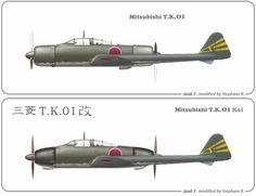 mitsubishi Tk.01.jpg
