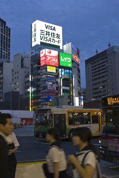 Hiroo near Ebisu Station, Tokyo