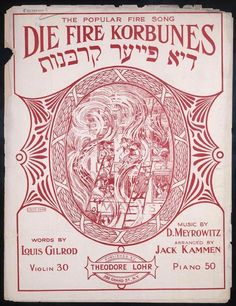 David Meyrowitz (1867-1943) and Louis Gilrod (1879-1930). Die Fire Korbunes [The Fire Victims]. New York: Theodore Lohr Co., 1911. Sheet music cover. Irene Heskes Collection. Music Division, Library of Congress.