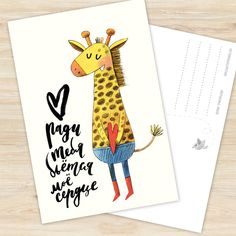 Ради тебя - открытка Graffiti Alphabet, Alphabet Art, Toddler Art Projects, Birthday Scrapbook, Inspirational Wall Art, Small Art, Doodle Drawings, Book Illustration, Cute Art