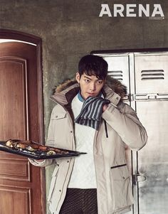 Kim Woo Bin - Arena Homme+ Magazine October Issue '15