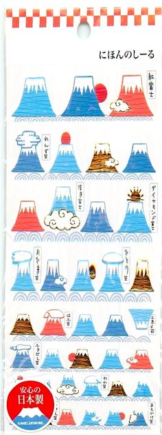A personal favorite from my Etsy shop https://www.etsy.com/listing/292733201/kamio-japan-mtfuji-sticker-with-gold