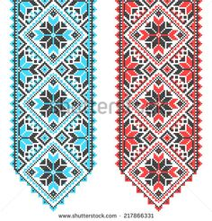 Find Embroidery Ukrainian National Ornament Decoration Vector stock images in HD and millions of other royalty-free stock photos, illustrations and vectors in the Shutterstock collection. Thousands of new, high-quality pictures added every day. Cross Stitch Rose, Cross Stitch Flowers, Cross Stitch Embroidery, Bead Loom Patterns, Cross Stitch Patterns, Quilting Quotes, Seed Bead Necklace, Loom Beading, Pixel Art