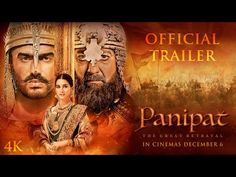 Panipat movie is the historical upcoming 2019 bollywood movie whose trailer, release date, cast and summary is all here. Watch Panipat movie Trailer here- Padmini Kolhapure, Kunal Kapoor, Bollywood Movie Trailer, Blockbuster Film, The Valiant, War Film, Upcoming Films, Hindi Movies, Official Trailer