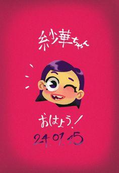 ArtStation - Sayaka character for stickers, mopka mopka