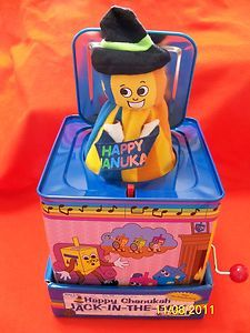 Hanukkah Chanukkah Jack-in-the-Box