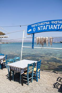 "Fish tavern ""Ntagiantas"" in Elafonissos Greece (Laconia pref. ~ Peloponnese) - Click through the photo, to get information on how to visit Elafonissos. Albania, Santorini, Mykonos, Macedonia, Places Around The World, Around The Worlds, Bulgaria, Greek Blue, Costa"