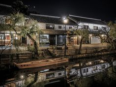 Kurashiki | A city of half a million people that's known for its 17th century warehouses that sit alongside a pleasant canal. Both the old and new parts of Kurashiki are attractive. The city is one of the starting points of the Great Seto Bridge that connects Japan's main island with Shikoku Island.