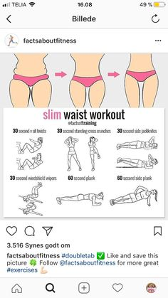 """health_fitness- """"Shapeshifter Yoga - Slim waist workout Introducing a breakthrough program that melts away flab and reshapes your body in as lit Fitness Workouts, Training Fitness, Fitness Diet, Health Fitness, Planet Fitness, Lower Belly Workout, Slim Waist Workout, Small Waist Workout, Side Fat Workout"""