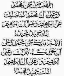 نتيجة بحث الصور عن تفسير ذو العرش المجيد Islamic Quotes Islamic Quotes Quran Islam