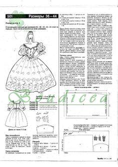 BURDA ESPECIAL NOVIAS - Confeccion.de.Ropa - Álbumes web de Picasa