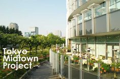 Tokyo Midtown Project