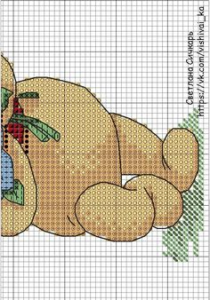 Winnie The Pooh with flowers ~ Saved from vk.com