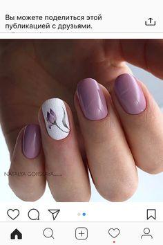 Cute Nails, Pretty Nails, Hair And Nails, My Nails, Gel Nagel Design, Short Nails Art, Diy Nail Designs, Purple Nails, Nail Manicure