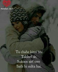 True Love Qoutes, Love Quotes In Hindi, Qoutes About Love, Missing My Love, Real Love, Love You, Jokes Quotes, Sad Quotes, Best Quotes