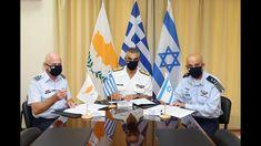 Συμφωνία για στρατιωτική συνεργασία Ελλάδας - Κύπρος - Ισραήλ, AGM 84 Ha... Playing Cards, Israel, Playing Card Games, Game Cards, Playing Card