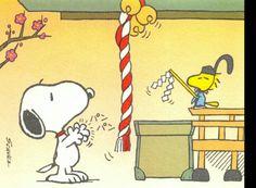 Snoopy and Woodstock Snoopy Cartoon, Peanuts Cartoon, Peanuts Snoopy, Cartoon Pics, Snoopy Love, Snoopy And Woodstock, Happy Boss's Day, Snoopy Images, Peanuts Characters