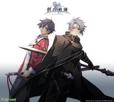 Trails Of Cold Steel, The Legend Of Heroes, Video Games, Fandoms, Anime, Character, Manualidades, Videogames, Video Game