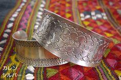 Karen Hill Tribe silver bangles