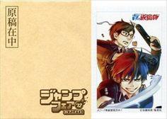 Blue Exorcist Rin Yukio Okumura Duplicate Manuscript Jump Animate Limited F/S