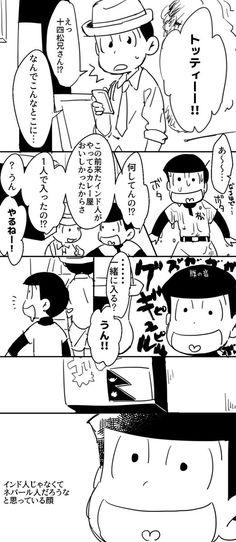 はさみ (@hasamatu) さんの漫画 | 1作目 | ツイコミ(仮) Fujoshi, Snoopy, Manga, Fictional Characters, Manga Anime, Manga Comics, Fantasy Characters, Manga Art