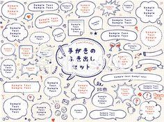 Word Design, Text Design, Site Design, Layout Design, Graphic Design, Banner Design, Flyer Design, Sketch Notes, Lettering Design