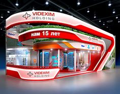 vd on Behance Exhibition Stall, Exhibition Booth Design, Exhibit Design, Trade Show Booth Design, Stand Design, Point Of Purchase, Restaurant Bar, Exhibitions, Behance