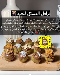 Cooking Cake, Cooking Recipes, Ramadan Sweets, Coffee Drink Recipes, Cookout Food, Cooking Ingredients, Arabic Food, Sweets Recipes, Food Dishes