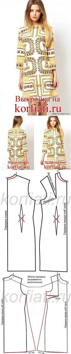 Платье трапеция – простая выкройка.