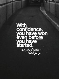 Mjcodez Quotes And Notes Quran Quotes Words Quotes