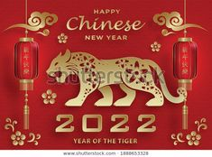 Chinese New Year Crafts, Happy Chinese New Year, Happy New Year, Chinese Tiger, Year Of The Tiger, Cute Tigers, New Year's Crafts, Gold Paper, Sky Aesthetic