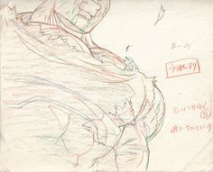 as-warm-as-choco:  Dragon Ball Z (ドラゴンボール) key-animation of Vegeta's sacrifice by Toshiyuki Kanno (菅野 利之).