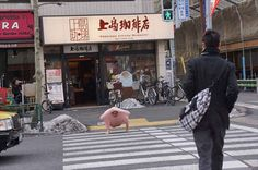 Why did the chicken cross the road? | Japanese Comedian Finds Perfect And Hilarious Way To Beat The Cold
