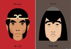 Stanley Chow's 'simple geometric shapes and sweeping curves' Monkey Tv Series, Stanley Chow, Journey To The West, Monkey King, Simple Shapes, Chow Chow, Geometric Shapes, Childhood Memories, Curves