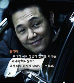 충남 당진 최초  호텔식 고급스팀 마사지