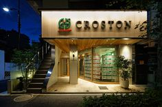 a.i.design co.,ltd.|croston