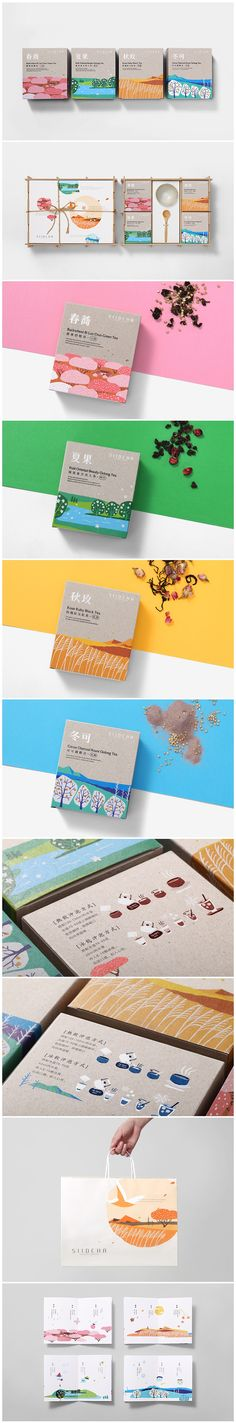 Siidcha Four Season Tea Packaging by Victor Branding Design Branding And Packaging, Tea Packaging, Pretty Packaging, Branding Agency, Label Design, Box Design, Package Design, Web Design Agency, Branding Design