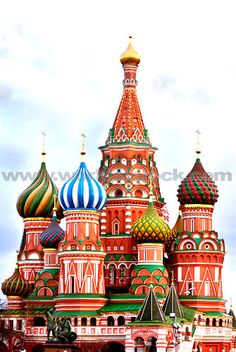 St Basil Russian Orthodox Church | : Saint Basils Cathedral Domes On The Red Square In Moscow Russia ...