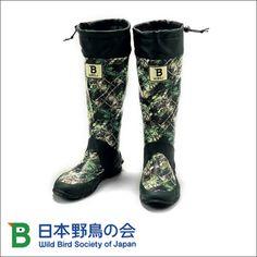 Wild Bird Society of Japan 日本野鳥の会 長靴