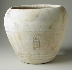 Pot with Cartouche of Hotep-Sekhemwy Egypt, early Dynastic Period (3050 - 2687 BCE) LACMA