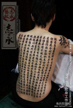 Hannya shingyo heart sutra heart sutra tatoo and tattoo for Miyavi tattoos gallery