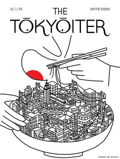 "Illustrators Around The World Are Creating Amazing ""New Yorker""–Style Cover Art For Tokyo New Yorker Covers, The New Yorker, Magazine Illustration, Graphic Illustration, Restaurant Poster, Restaurant Design, Mural Wall Art, Magazine Art, Magazine Covers"