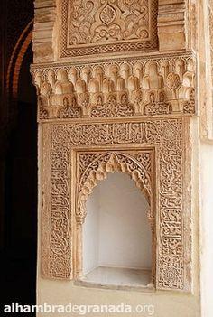 The Court of the Myrtles photos - Photos of The Alhambra Islamic Architecture, Architecture Design, Granada Andalucia, Motif Arabesque, Morrocan Decor, Ancient Persian, Islamic Art Pattern, Sacred Art, Moorish